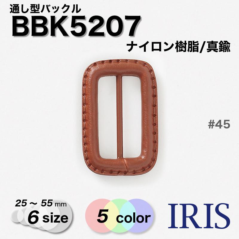 バックルBBK5207