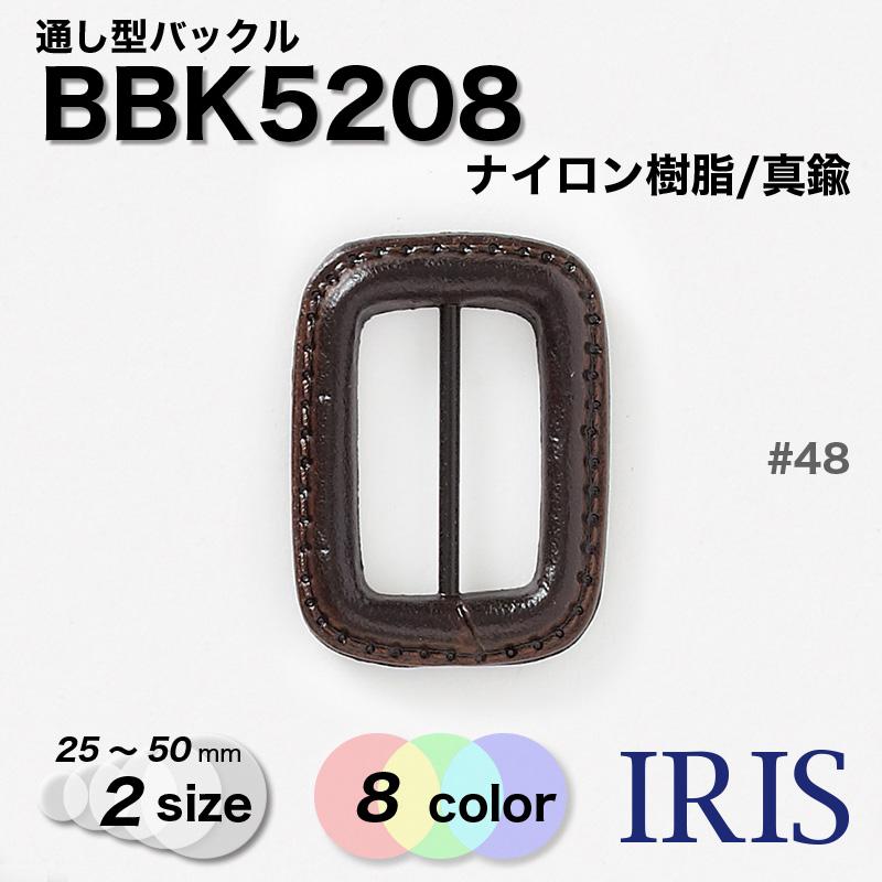バックルBBK5208
