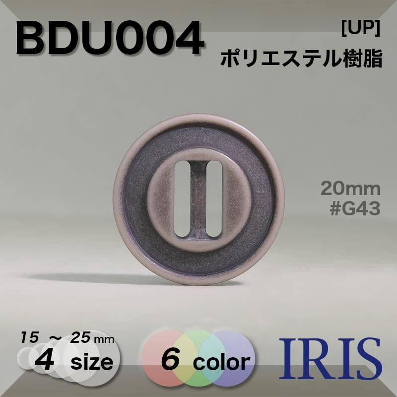 PRV25類似型番BDU004