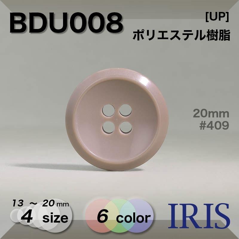 BDU012類似型番BDU008