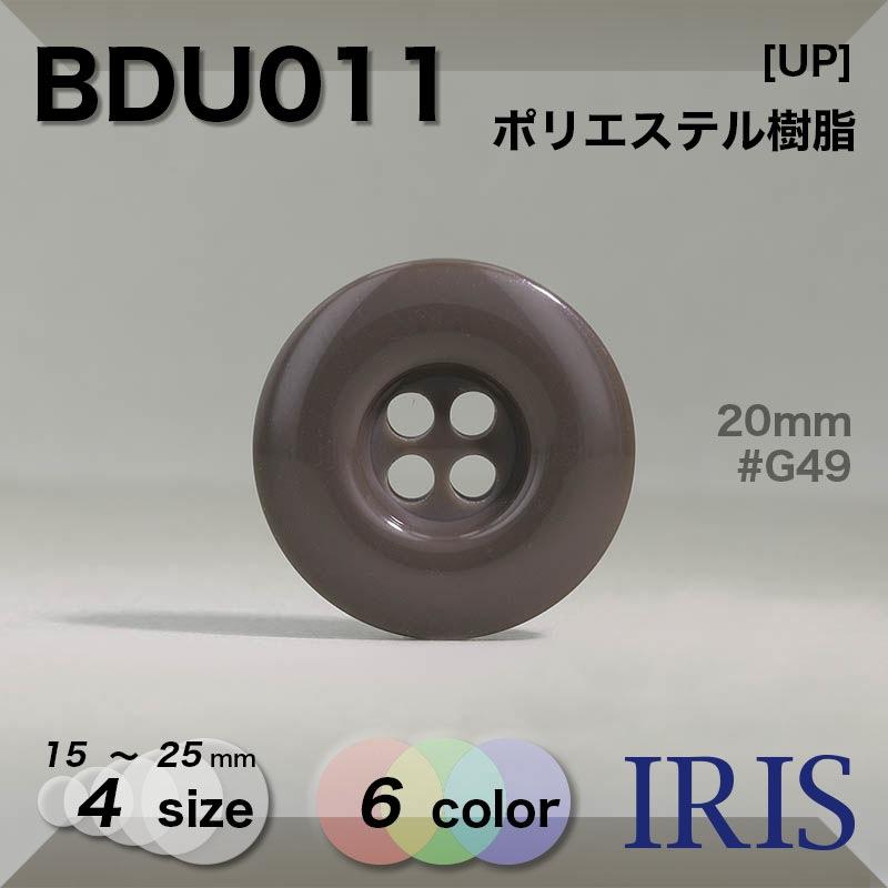 BDU012類似型番BDU011