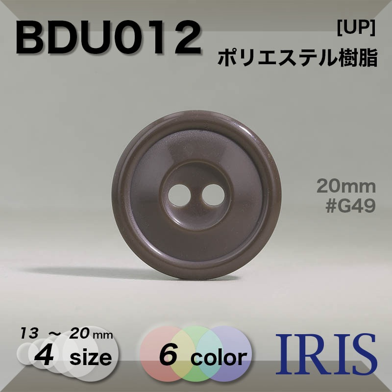 BDU013類似型番BDU012