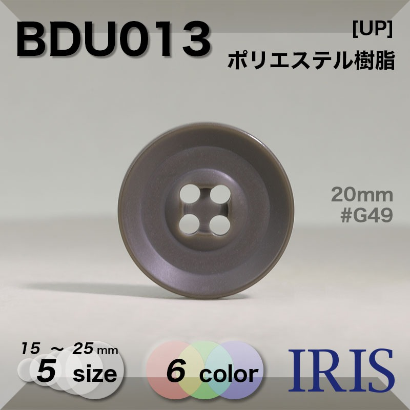 BDU012類似型番BDU013