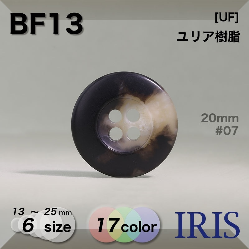 ARMY1類似型番BF13