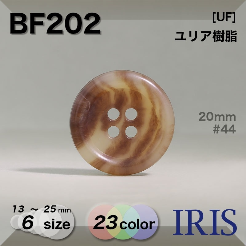 BF2類似型番BF202