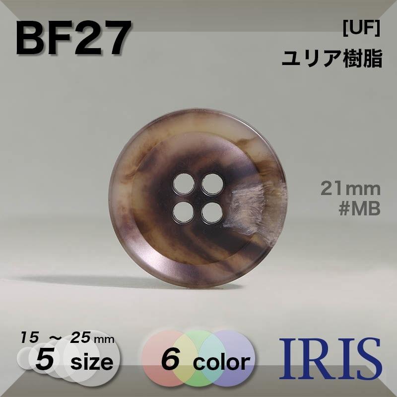 VT134類似型番BF27