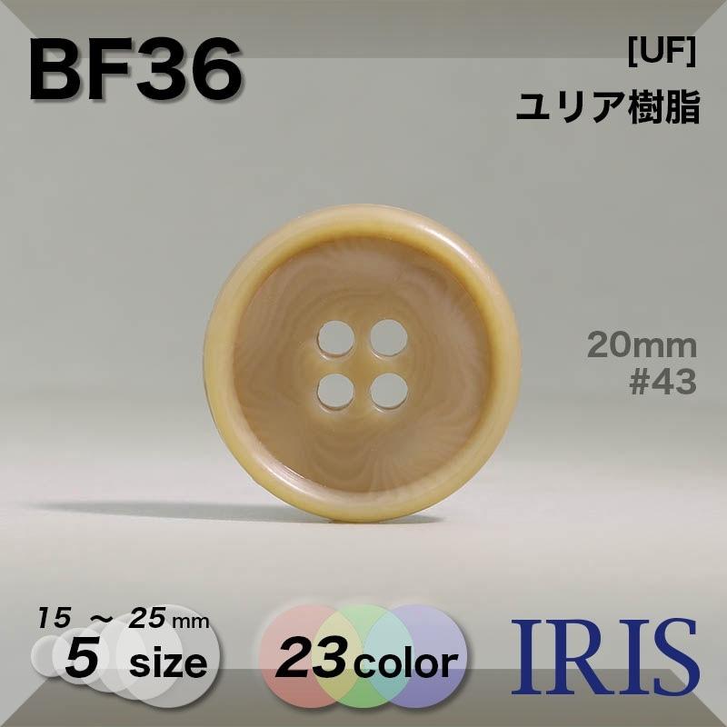 OLD3類似型番BF36