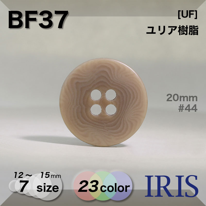 BF3類似型番BF37