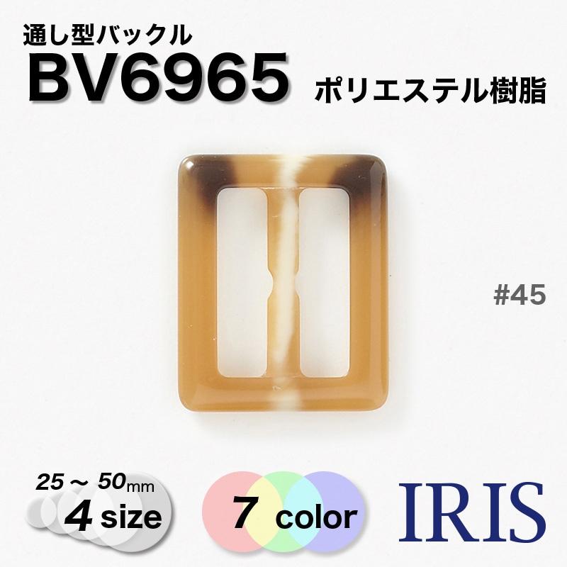 バックルBV6965