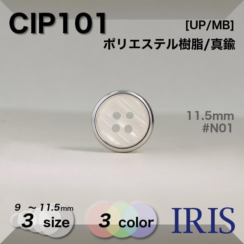 VC9784類似型番CIP101