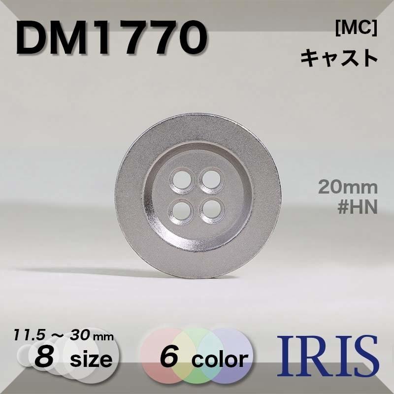 A6829類似型番DM1770