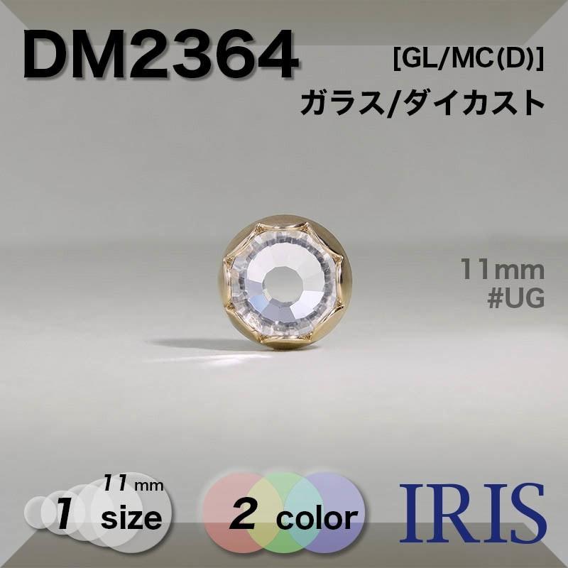 DM2364P類似型番DM2364