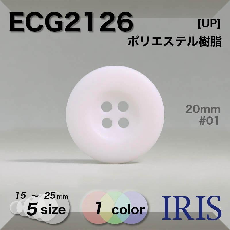 ECG2128類似型番ECG2126