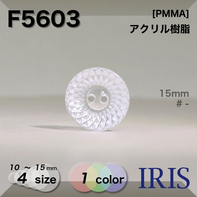 F5322類似型番F5603
