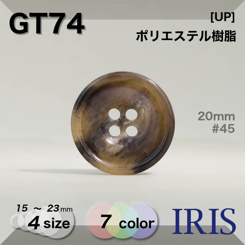 GT97類似型番GT74