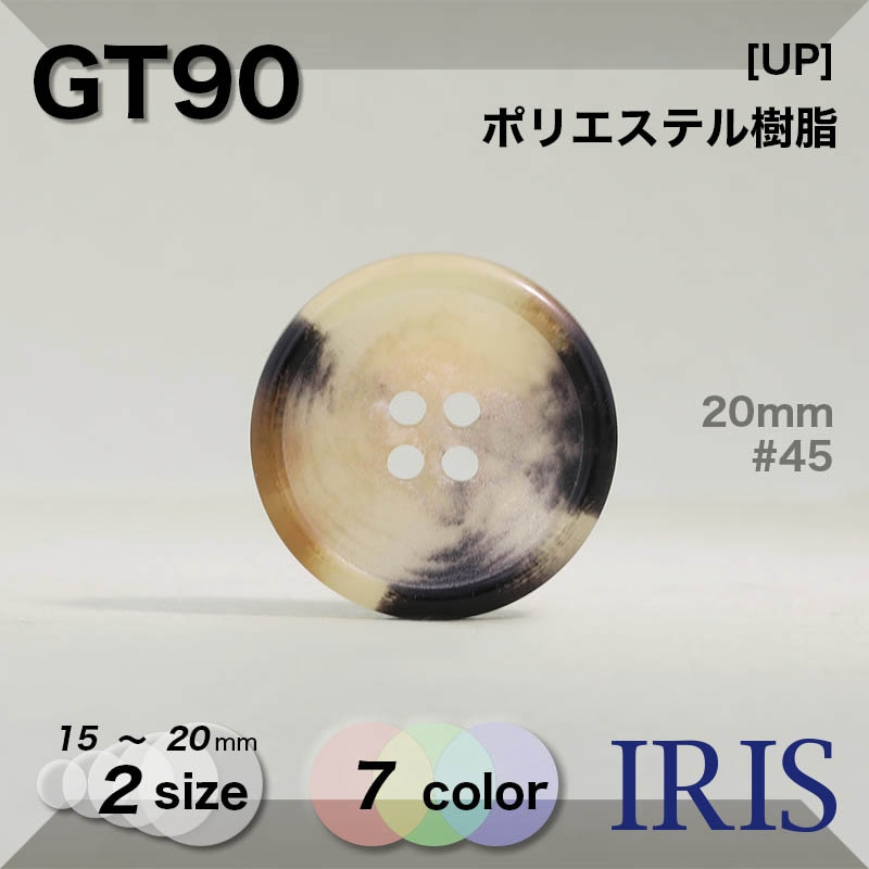 GT97類似型番GT90