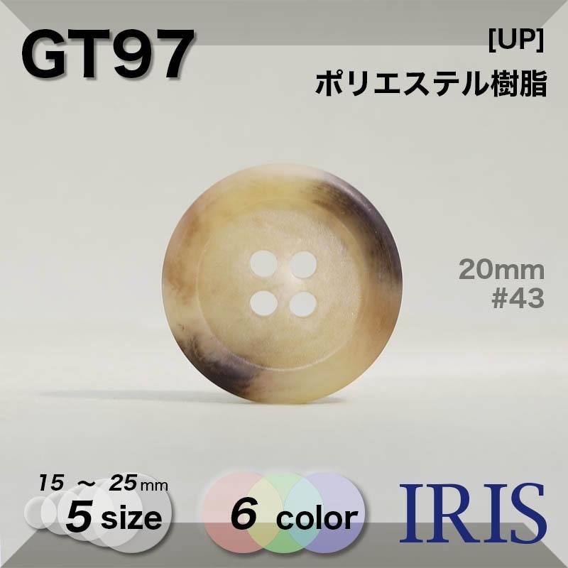 GT90類似型番GT97