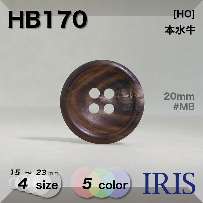 HB120類似型番HB170
