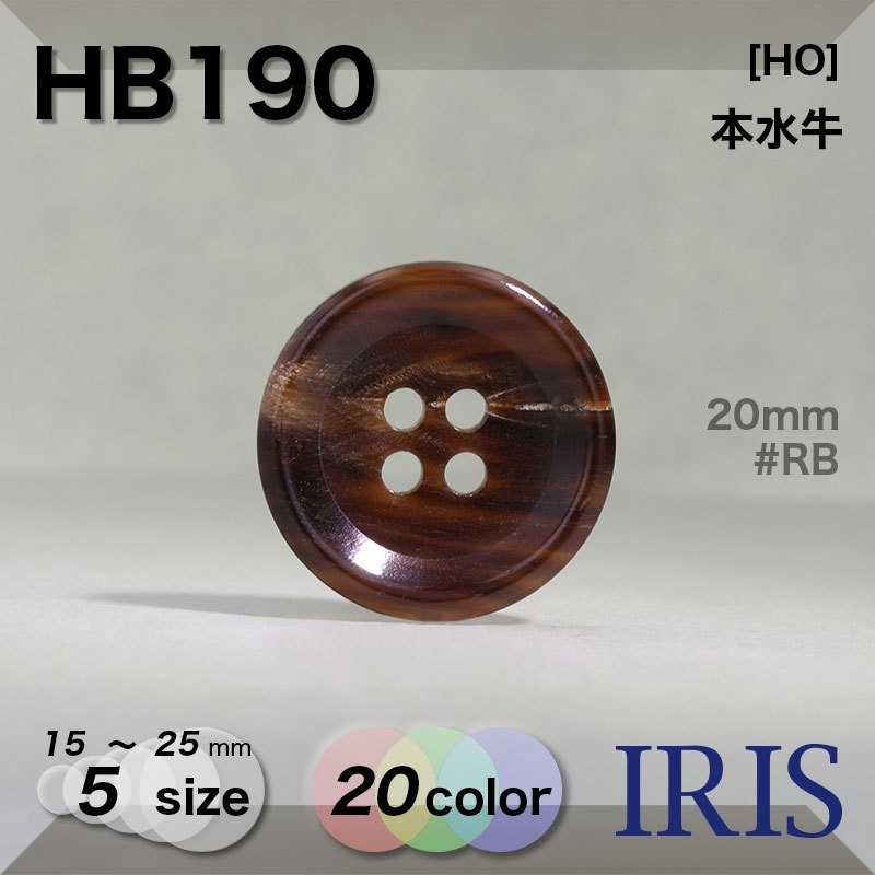 HB160類似型番HB190