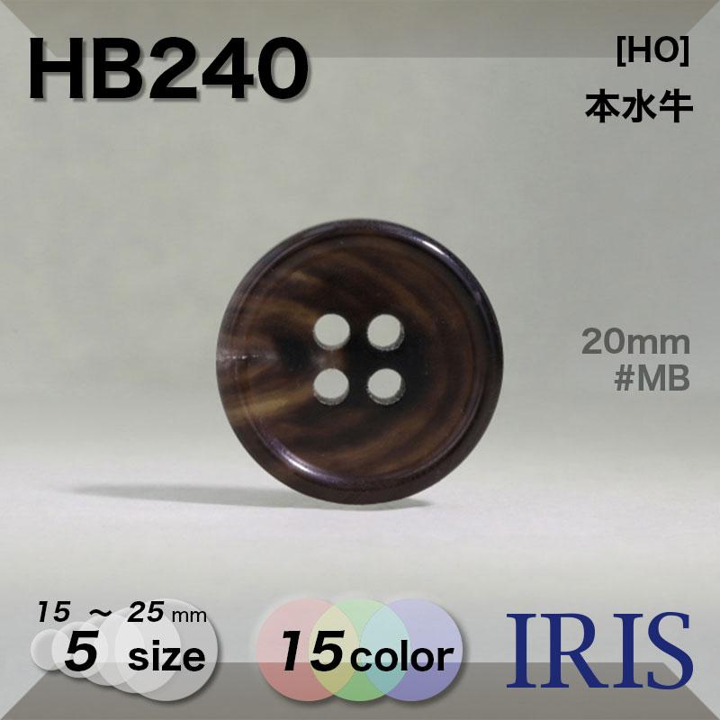 HB610類似型番HB240