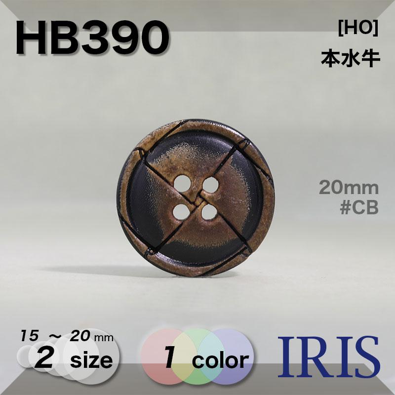HBF590類似型番HB390