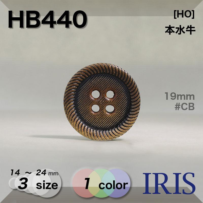 HB460類似型番HB440