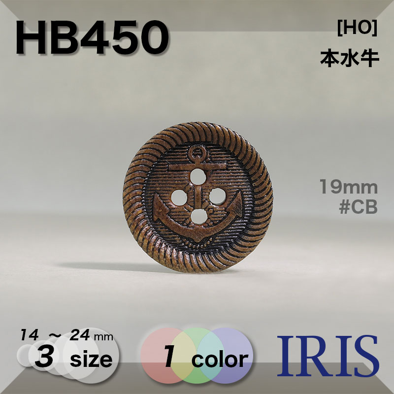 HB460類似型番HB450