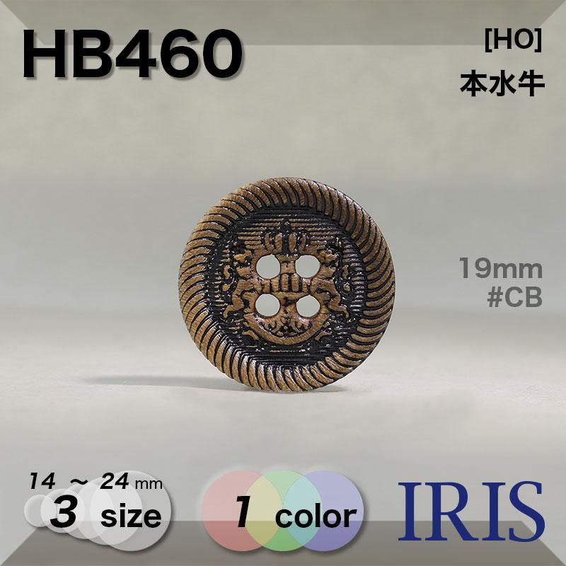 HB450類似型番HB460