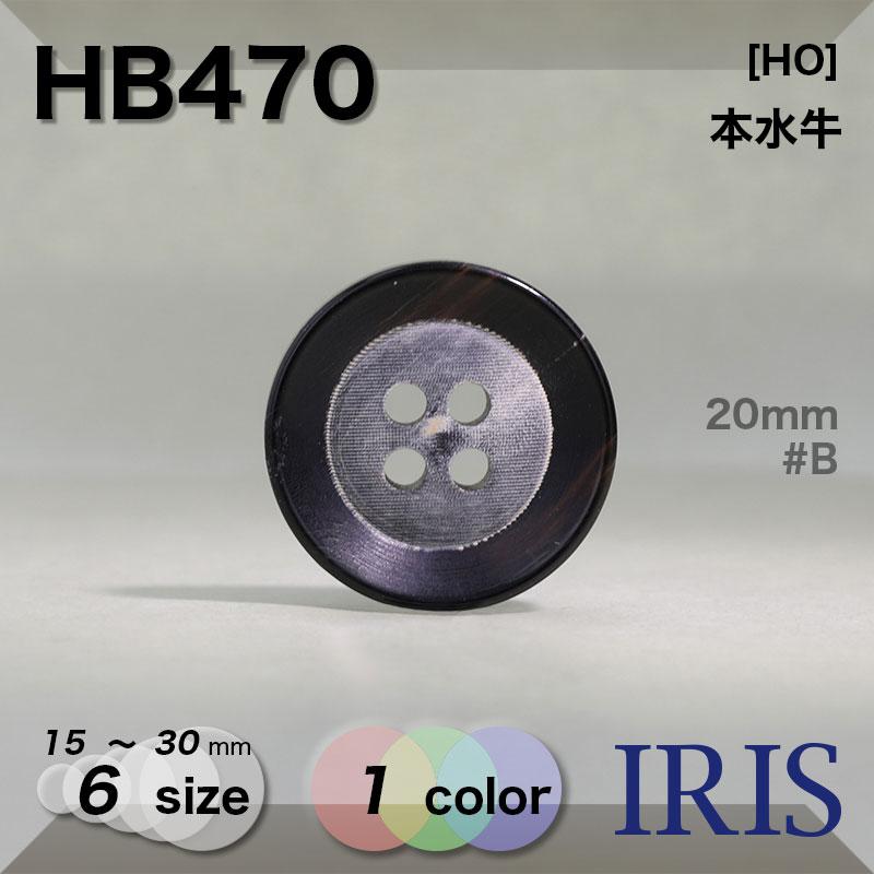 HB480類似型番HB470