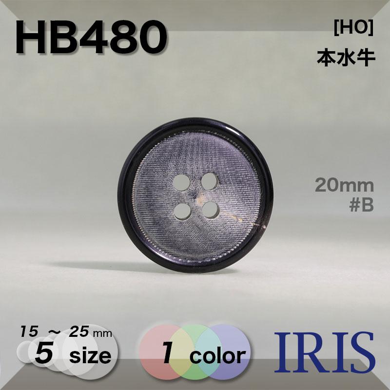 HBF590類似型番HB480
