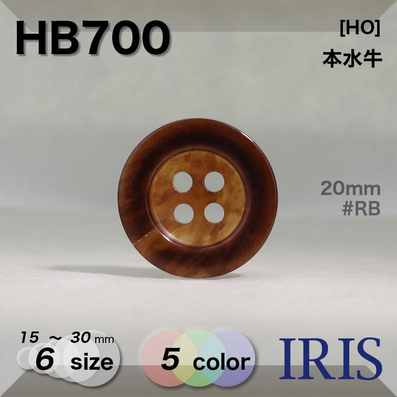 VT118類似型番HB700