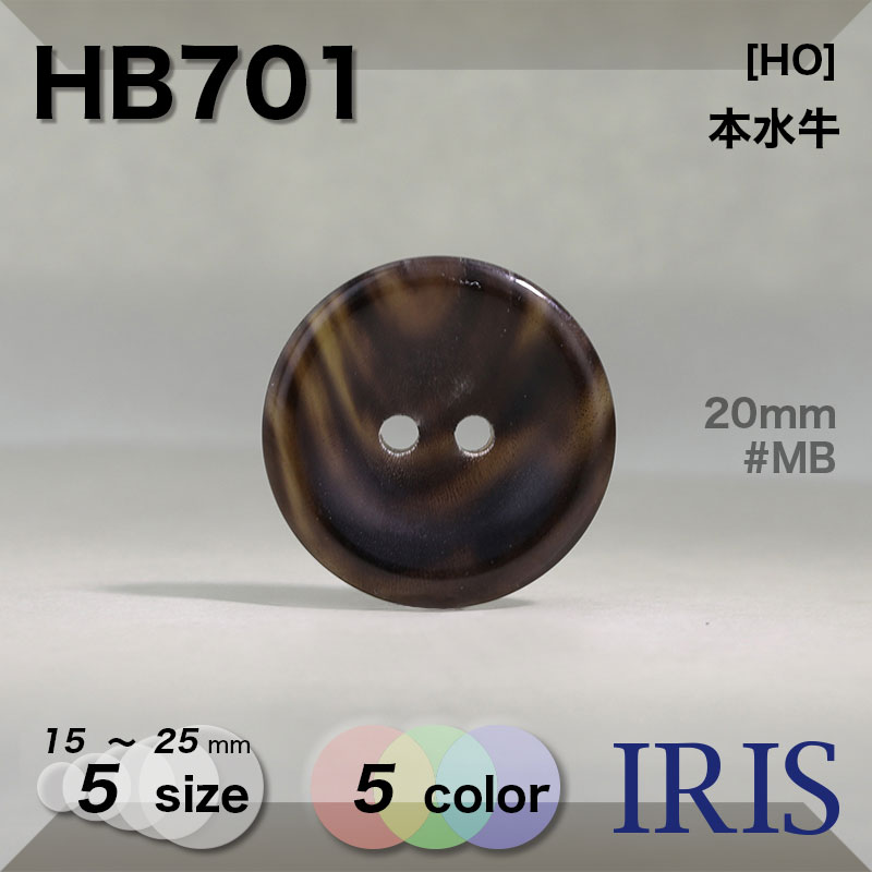 VT9988類似型番HB701