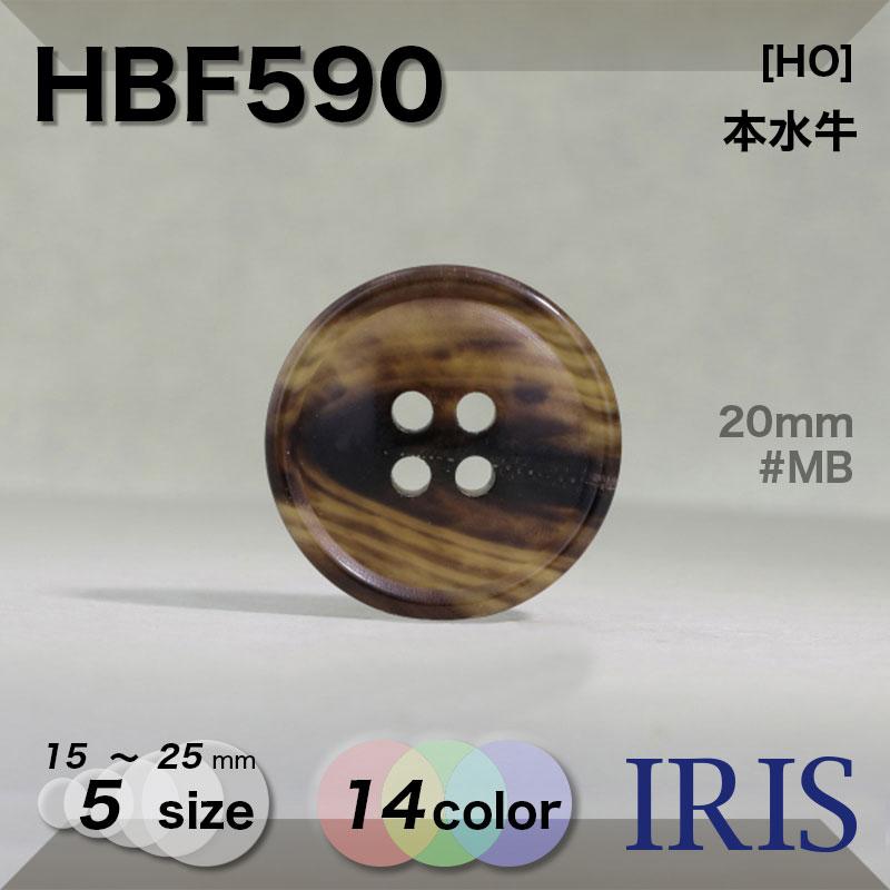 HB390類似型番HBF590