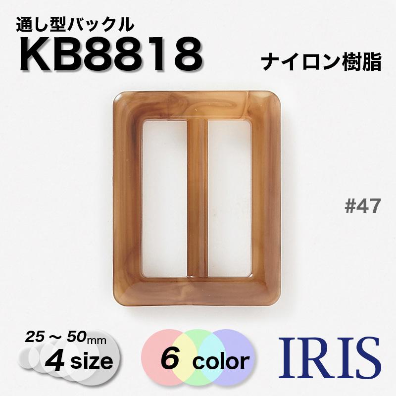 バックルKB8818