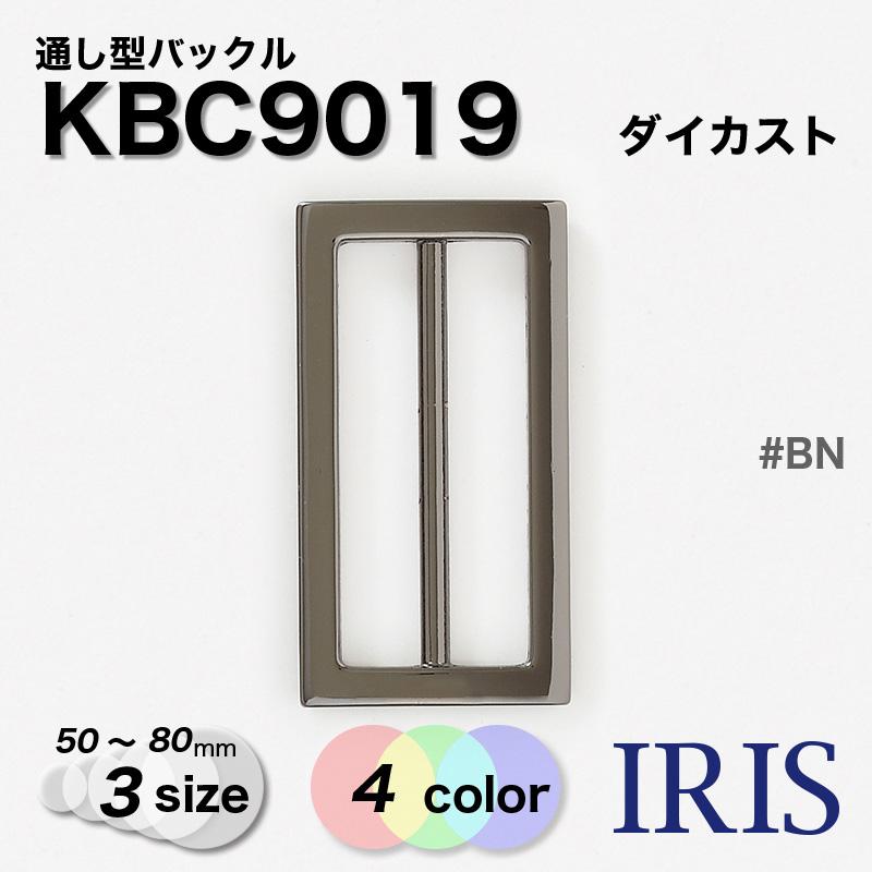 バックルKBC9019