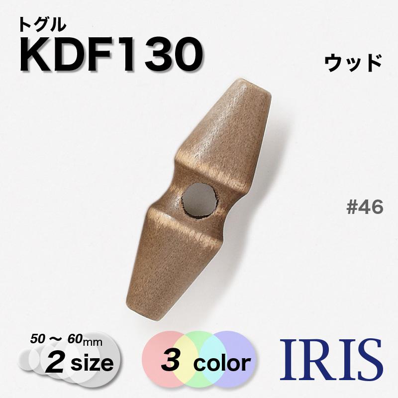 KDF1001K類似型番KDF130