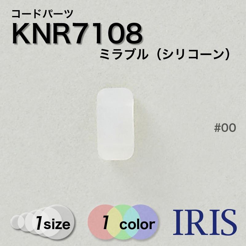 KNR7108