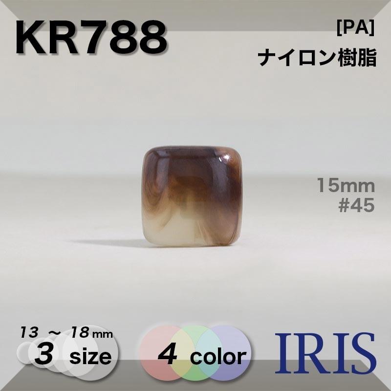 KR787類似型番KR788