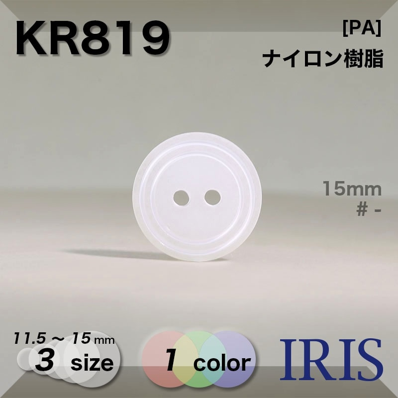 KR818類似型番KR819