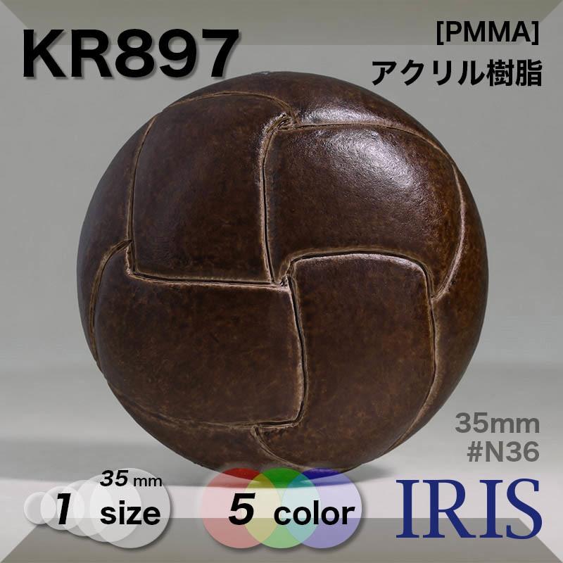 N101類似型番KR897