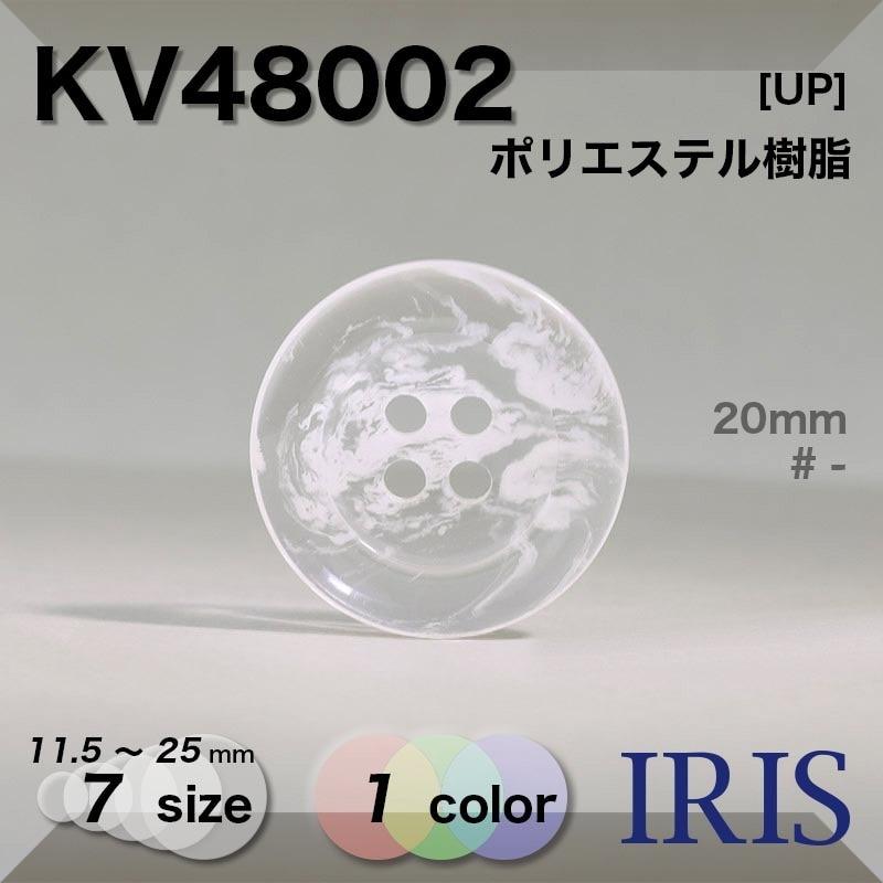 VE9443類似型番KV48002