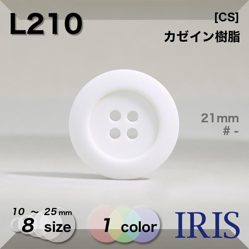 LW576類似型番L210