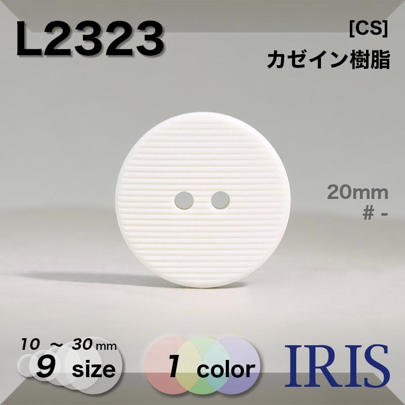 LK1253類似型番L2323