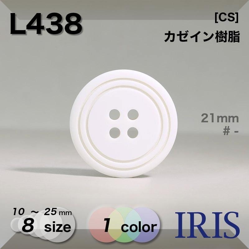 LH1172類似型番L438