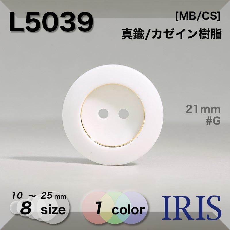 LC6110類似型番L5039
