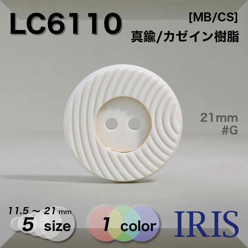 L5039類似型番LC6110