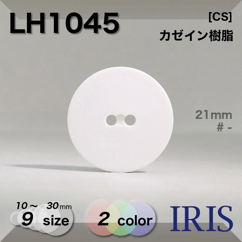 LH1176類似型番LH1045