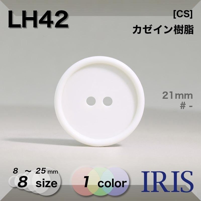 N304類似型番LH42