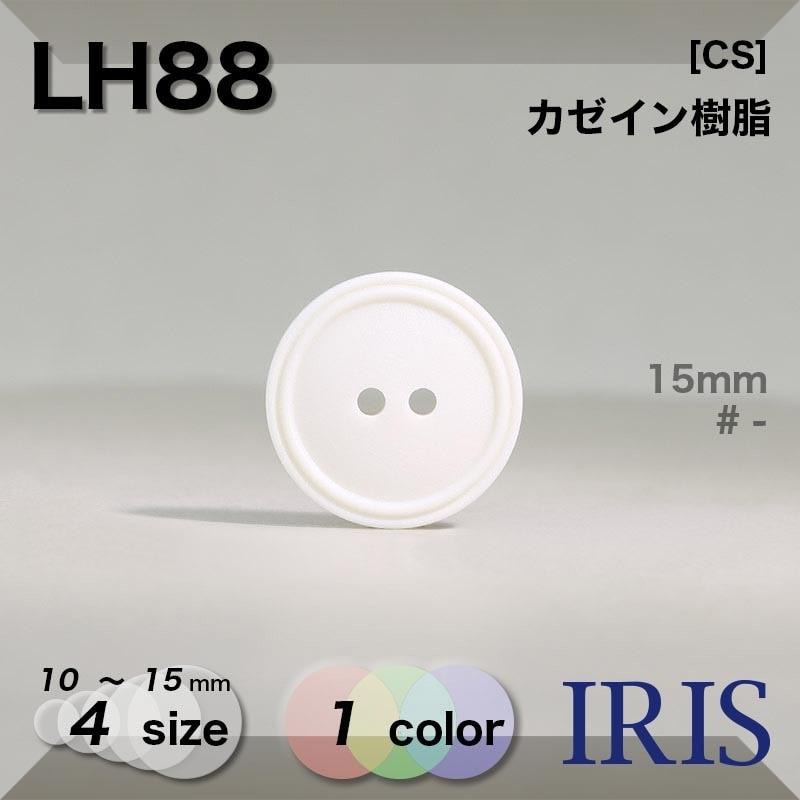 LH1071類似型番LH88