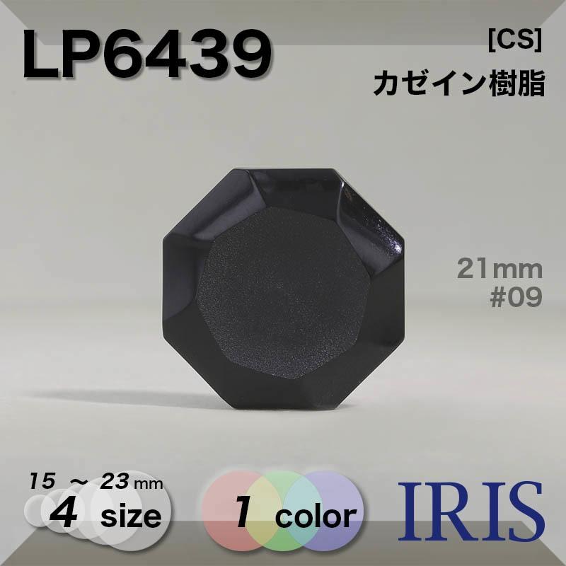 LP6440類似型番LP6439